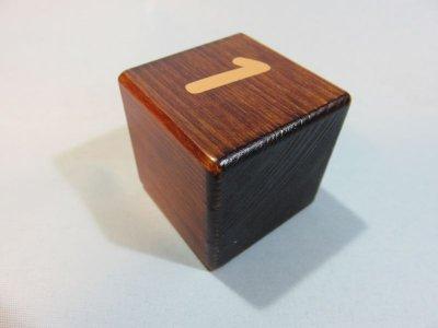 画像1: うるしのキューブ 数あそび 朱黒市松(akakuro-ichimatsu)