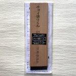 画像4: チョイ塗りくん (4)
