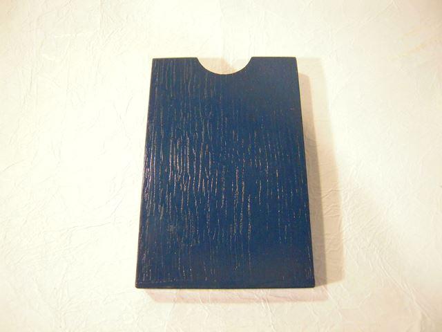 画像1: 摺り漆仕上げ名刺入れ るり色 (1)