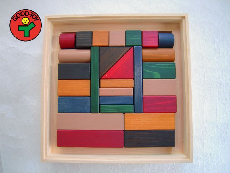 画像1: グット・トイ選定玩具 うるしの積木(色漆iro-urushi) (1)